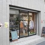 角パン専門店Cafe&マルシエルブ -
