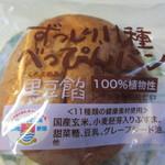 オーガニック広場 ひふみ -
