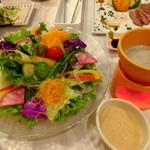 Gotto - 地元で穫れた新鮮野菜のバーニャカウダー:980円