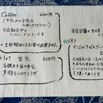 蕎麦 和太奈部 - 甘味、土日はコーヒーは無しよ(笑)