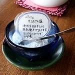 蕎麦 和太奈部 - ベトナムカンホアの塩だそうです