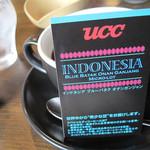 珈琲蔵人 珈蔵 祝谷店 - インドネシア・ブルーバタク・オナンガンジャン産のコーヒー。