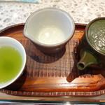福茶 - 煎茶(2煎目)
