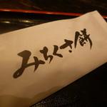 新杵 みちくさ餅 - 東京ソラマチで、みちくさ