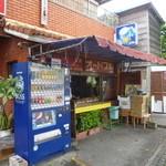 二号線 - お弁当売り場です