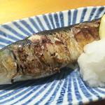 美加久 - 旬のイワシ焼