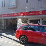 モンサンクレール - お店は自由が丘駅から歩いて10分ほどのところにあります。