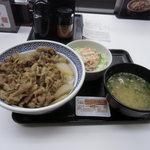 吉野家 - 牛丼(大盛)+ごぼうサラダ