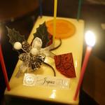 モンサンクレール - エスポワール(2013年クリスマスケーキ)