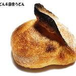 27969133 - 硬焼きバター