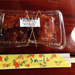 沖縄名物 豚足専門店 豚三郎 - 2ピースで足1本分ですね。