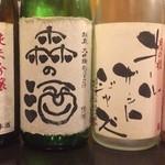 日本酒バー オール・ザット・ジャズ - オールザットジャズ