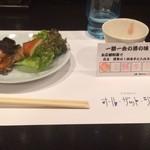 日本酒バー オール・ザット・ジャズ - カウンターにて
