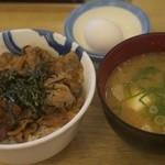 松屋 - カルビ牛丼(大盛)+豚汁セット(生卵)