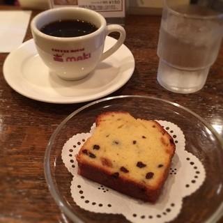 コーヒーハウス マキ - 自家製パウンドケーキ(フルーツケーキ)とブレンドコーヒー