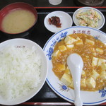 大沼飯店 - 料理写真:麻婆豆腐定食 700円