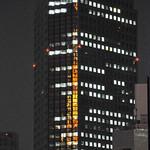 ESCRIBA - 東京ワワーが映るビルが