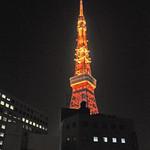 ESCRIBA - 東京タワーが目の前に見えます