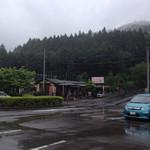 はるちゅん餃子 - 雨の日に外観撮影。