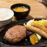 みのる食堂 - 鉄板ハンバーグMIXグリル+ごはんセット【2014年6月】