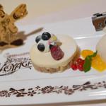 ベッラヴィスタ ラウンジ - クリームチーズムースとグレープフルーツソルベ【2014年6月】
