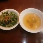 27988119 - セットのサラダ&海藻スープ