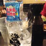 居酒屋久茂地 - 今回は、海人(うみんちゅ)という泡盛を頂きました。