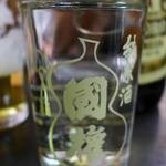 藤田酒店 - 国権純米酒
