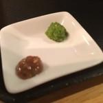 ななふく - 2014冷やし(味変用の柚子胡椒と梅ペースト)