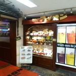 銀座ライオン - 2014.06 大手町地下でランチタイム以外でも営業してる数少ないお店
