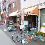 珈琲館亜矢 - 2014.06 おばちゃんは自転車でやって来るのでしょう:笑