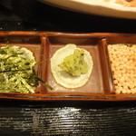 旬亭 よこ田 - 天茶用薬味