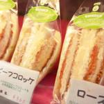 カフェサンドキッチン - ボリューム満点のサンドイッチです!