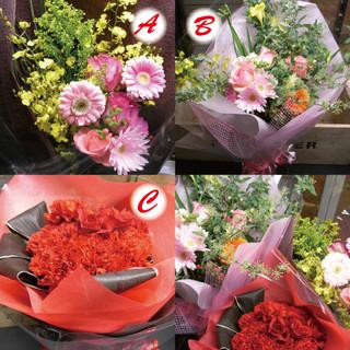 ご予算に合わせて素敵な花束を!