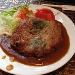 グリルあかつき - クレピネットポーク インディアンソース ¥800       ☆挽肉を一見ハンバーグ風なんですが、きちんと洋食のカレー風味。