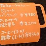 オステリアアルバ - 手造りPOP2!ドルチェがお手軽に!!
