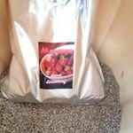 焙煎工房こやま - モランゴとは・・ポルトガル語でイチゴだそうです。