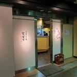 28009619 - 福島壱麺