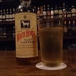 スペイサイドウェイ - ホワイトホースのオールドボトル