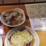Sumibiyakihorumommanten - もつ煮、レバテキ