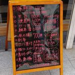 koga - メニュー(2014年5月現在) 2