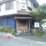 28011136 - 琴平神社信号先にあります