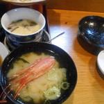 魚菜 - 海老の味噌汁