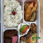 仙岳 - お弁当