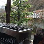 京都大原の味噌鍋専門店 雲井茶屋 -