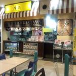銀の鈴 - 銀の鈴 お店の外観 フジグラン東広島(広島市西条町)