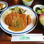白梅 - 料理写真:日替定食600円