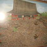 旅館アツギ・ミュージアム - 平野勲画伯の絵がド迫力でした。谷内六郎の弟子だそうです。
