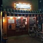 ホルモン肉問屋 小川商店 - レトロな外観