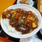 長寿庵 - 麻婆豆腐丼
